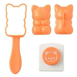 Cat shape Rice Ball Bento Press Maker Onigiri Mold Omusubinyan