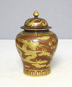 Chinese  Bronze  Vase  With  Mark     M1242