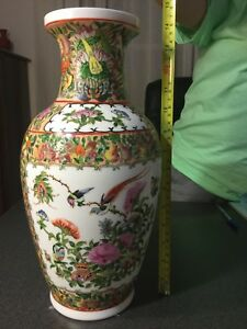 Chinese Antique Vase $220.00