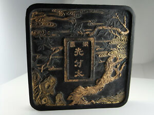 Qing Dynasty Chinese Antique Ink Cake Calligraphy Block Imperial Pagoda Rare
