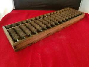 Antique Vintage Chinese Wood Bead Elementary School Abacus 14x4.25x1.5quot; $179.99