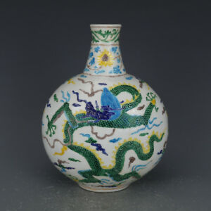 Nice Antique Chinese Ming Fahua Colour Porcelain Dragon Flat Vase