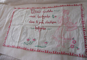 Vintage Traditional Slavic Embroidery Linens Textiles Husband