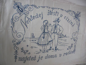 Vintage Traditional Slavic Embroidery Linens Textiles Sister