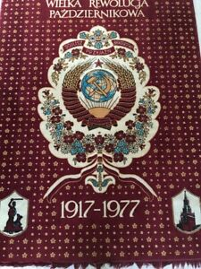 Unique Hooked rug with State Emblem of the Soviet Union