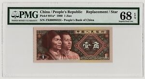 881a* Replacement Star Peoples Bank China 1980 1 Jiao PMG 68 EPQ Unc ZX00096324