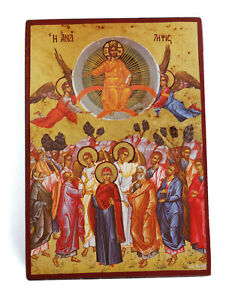 Greek Russian Orthodox Lithograph Icon Ascension of Christ 19x13cm