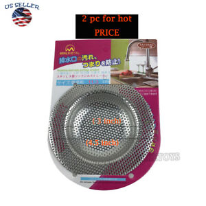 2 Pack Kitchen Sink Strainer Stainless Steel Mesh Bath Drain Stopper Filter (1)