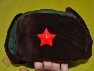 Original Chinese Military Issue PLA ARMY Winter Ushanka Hat with metal red star $34.99