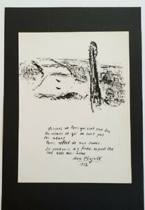 Marc Chagall quot;The Seine Bridgesquot; Mounted Lithograph 9#x27;#x27; x 13#x27;#x27; 1968 b w Sketch $39.00