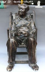 20quot; China Bronze People Mao Zedong Great leader Chairman Seat Deck Chair Statue $899.00
