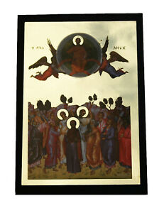 Greek Russian Orthodox Lithograph Icon Ascension of Christ 7.5x10.5cm $9.99