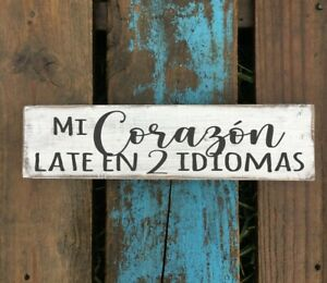 Handmade rustic farmhouse style wood sign. Spanish wooden sign. Corazon