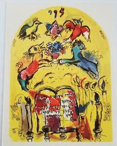 Marc Chagall quot;Jerusalem Windowsquot; Levi Original Lithograph 1983 $119.99