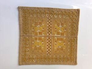 Vintage Asian Hand Work 10 1 12quot; Square Intricate Needlework