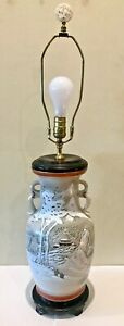 Vintage Japanese Satsuma Porcelain Vase Table Lamp Raised Hand Painted