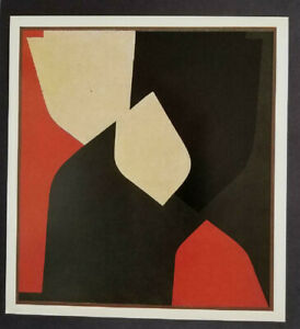 Victor Vasarely quot;Ortizquot; Mounted Offset Color Lithograph 1971 $49.00