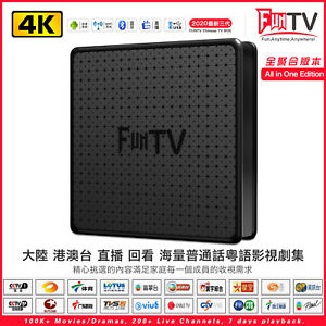 FUNTV 3 IPTV Chinese TV HONGKONG TWAIWAN CHINA CHNANNELS 4K WIFI BOX 中港澳台湾免费直播点播 $153.00