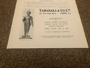AABK22 ANTIQUES ADVERT 5X8quot; YAMANAKA amp; CO LTD : SIAMESE amp; CHINESE SCULPTURES GBP 8.00