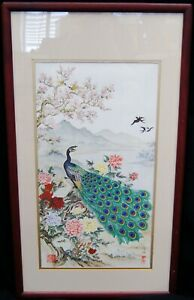 Signed quot;Elegant Peacockquot; Framed Lithograph Print Japanese 30x17quot; B3235 $49.95