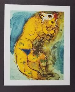 Marc Chagall Firebird quot;Monster Iquot; Mounted Offset Color Lithograph 1969 Mourlot $39.00