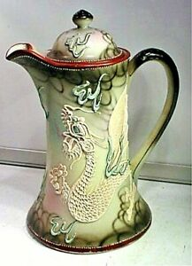VINTAGE DRAGONWARE MORIAGE CHOCOLATE LEMONADE PITCHER HAND PAINTED JAPAN