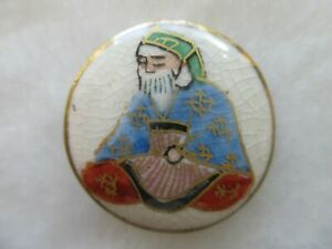ANTIQUE VTG 1940 SCARCE JAPANESE SATSUMA PORCELAIN BUTTON 1 Signed JAPAN