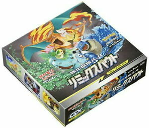 JAPANESE Remix Bout SEALED BOOSTER BOX 30 Booster Packs Pokemon TCG SM11a CH