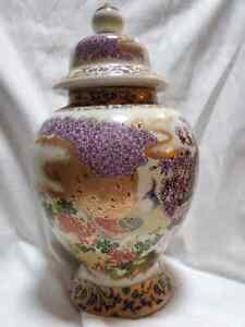 Royal Satsuma Ginger Jar Vase