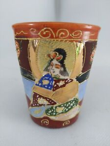 Japanese Porcelain Hand Painted Satsuma Wine Saki Cup Very Old