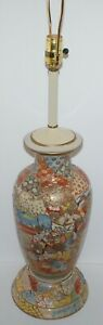 Large Antique Japanese Satsuma Table Lamp with Figures