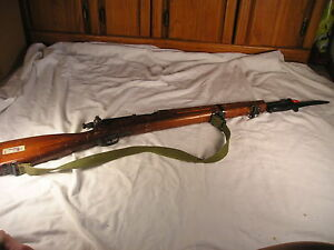 kadet trainer toy wood metal rifle with