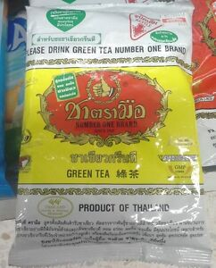 THAI MIX Green TEA CHATRAMUE NUMBER ONE BRAND 200 G 7.05 oz FREE SHIPPING