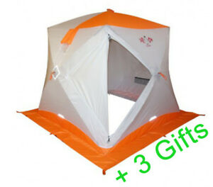 Ice Fishing Tent Two-layer Shelter(House) + Gift