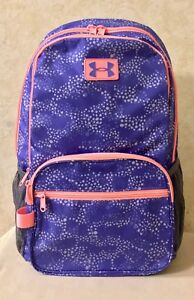 Youth Girl Under Armour Great Escape Storm Backpack Water Resistant Light Purple