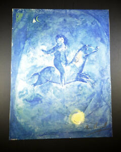 Marc Chagall Lithograph with a figure on horseback 1959. Hand SIgned with COA $899.00