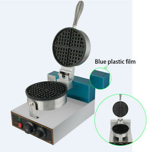 1250W 185mm Commercial Safty Use Kitchen Waffle Maker Baking Machine Non-stick