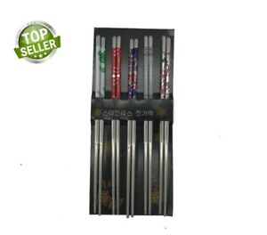 5 Pairs Stainless Steel Chopsticks Chop Sticks Beautiful Gift Set Assorted $5.99