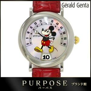 Gerald Genta Retro Fantasy G3622 7 Mickey Mouse Ladies' Watch Shell Jumping Hour