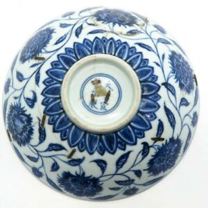 A Rare Antique Chinese Blue and White Conical Bowl Xuande period Ming Dynasty