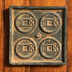 Ancient Chinese Style Brass Or Bronze Coin Mold Casting Asian Money Token Plate