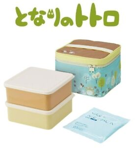 Skater My Neighbor Totoro Field Nest & Stack Design Picnic Lunch Box Set KCPC2
