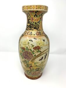 Royal Satsuma Hand Painted Vase Japanese 13 1 2 Flowers Floral Peacock Japan