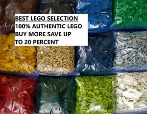 LEGO PIECES PACKS GIFT CHOOSE YOUR LEGO COLOR amp; LEGO AMOUNT 100% AUTHENTIC LEGOS