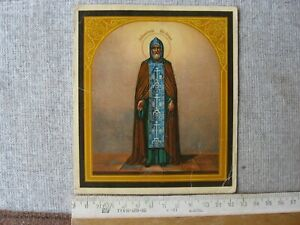 Icon CHROMOLITHOGRAPHY Saint Job the miracle worker Pochaevsky Russian Empire $45.00
