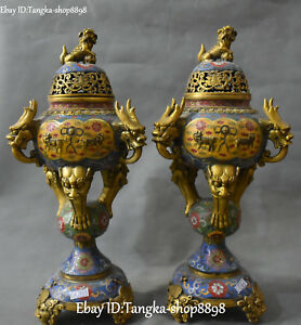 16 Cloisonne Enamel Gilt Fengshui Dragon Pixiu Beast Incense Burner Censer Pair