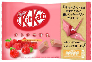 [Nestle] NEW Japanese KIT KAT Chocolate Bar Raspberry 1Bag (12pieces) US Seller