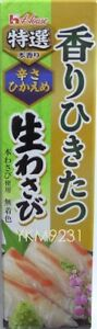 House Foods Special Selected Real Scent Fresh Wasabi Paste In Tube 特選本香り生わさび