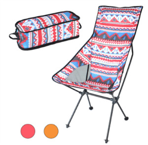 Beach Hiking Fishing Folding Chair Outdoor Portable Lightweigh Camping Chairs