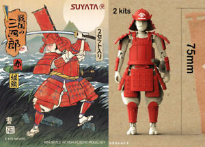 Suyata 75mm Sannshirou From The Sengoku Kumigasira in Red Armour AU $21.00
